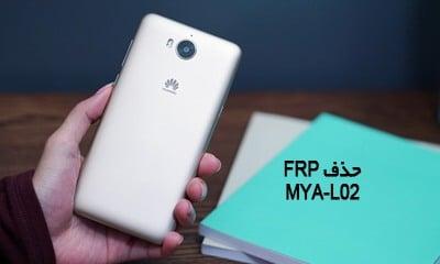 حذف FRP هواوی MYA-L02 همه ورژن ها بدون باکس و دانگل تضمینی | فایل و آموزش حذف قفل گوگل اکانت Huawei Y5 2017 MYA-L02 | آوارام