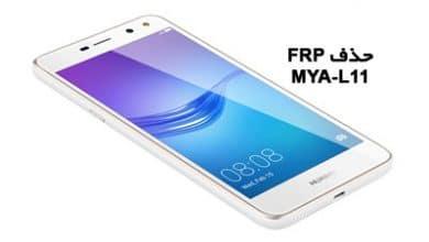 حذف FRP هواوی MYA-L11 همه ورژن ها بدون باکس و دانگل تضمینی | فایل و آموزش حذف قفل گوگل اکانت Huawei Y5 2017 MYA-L11 | آوارام