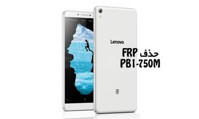 حذف FRP Lenovo PB1-750M و رام فارسی تبلت Phab | فایل و آموزش حذف قفل گوگل اکانت تبلت لنوو PB1-750M با فایل فلش تضمینی | آوارام