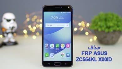 تصویر از حذف FRP Asus ZC520KL X00HD ایسوس Zenfone 4 Max