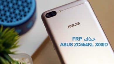 تصویر از حذف FRP Asus ZC554KL X00ID ایسوس Zenfone 4 Max