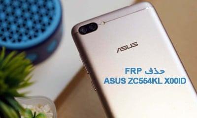 حذف FRP Asus ZC554KL X00ID ایسوس Zenfone 4 Max   دانلود فایل و آموزش حذف گوگل اکانت Asus Zenfone 4 Max ZC554KL X00ID   آوارام