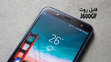 فایل روت سامسونگ J600GF گلکسی On6 اندروید 9 و 10 | دانلود فایل و آموزش ROOT Samsung Galaxy SM-J600GF همه باینری ها | آوا رام