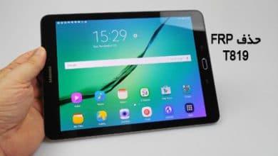 حذف FRP سامسونگ T819 اندروید 6 و 7 تست شده و تضمینی | فایل و آموزش حذف قفل گوگل اکانت Samsung Galaxy SM-T819 تست شده | آوارام
