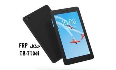 حذف FRP Lenovo TB-7104i تبلت لنوو Tab E7 تست شده   فایل و آموزش حذف قفل گوگل اکانت تبلت لنوو Tab E7 TB-7104i تضمینی   آوارام