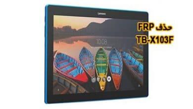 فایل و آموزش حذف FRP Lenovo TB-X103F تبلت Tab 10 | پاک کردن قفل گوگل اکانت تبلت لنوو Tab 10 TB-X103F تست شده تضمینی | آوارام