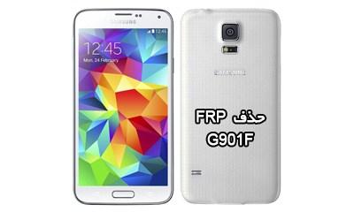 حذف FRP سامسونگ G901F اندروید 5 و 6 کاملا تضمینی | دانلود فایل و آموزش حذف قفل گوگل اکانت Samsung Galaxy SM-G901F تست شده | آوارام
