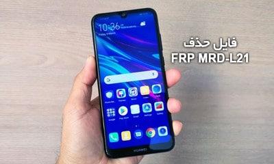 حذف FRP هواوی MRD-L21 همه ورژن ها بدون باکس و دانگل تضمینی | فایل و آموزش حذف قفل گوگل اکانت Huawei Y6 2019 MRD-L21 | آوارام