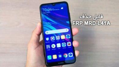 حذف FRP هواوی MRD-L41A همه ورژن ها بدون باکس و دانگل تضمینی | فایل و آموزش حذف قفل گوگل اکانت Huawei Y6 2019 MRD-L41A | آوارام