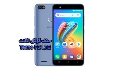 حذف FRP Tecno F2 Lte حذف قفل گوگل اکانت تکنو F2-Lte | دانلود فایل و آموزش حذف قفل گوگل اکانت Tecno F2 LTE تضمینی | آوارام