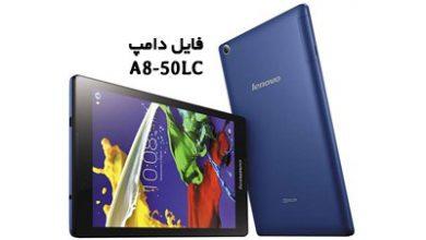 فایل دامپ Lenovo A8-50LC برای پروگرام هارد و ترمیم بوت | دانلود فول دامپ لنوو A8-50LC برای ترمیم بوت و حل مشکل خاموشی | آوارام