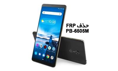 حذف FRP Lenovo PB-6505M گوگل اکانت لنوو Tab v7   پاک کردن قفل گوگل اکانت تبلت لنوو Tab v7 PB-6505M تست شده و تضمینی ✔   آوارام