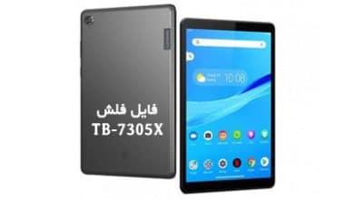 رام فارسی Lenovo TB-7305X تبلت لنوو Tab M7 اندروید 9.0 | دانلود فایل فلش رسمی و شرکتی لنوو TB-7305X به همراه آموزش فلش با فلش تولز