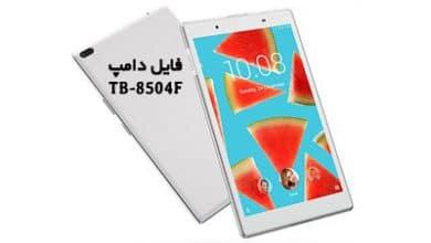 فایل دامپ Lenovo TB-8504F فرمت XML برای پروگرام هارد | دانلود فول دامپ لنوو Tab 4 8 TB-8504F برای ترمیم بوت و حل مشکل خاموشی | آوارام