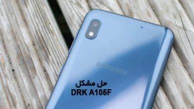 حل مشکل DRK سامسونگ A105F رایت با FRP/OEM ON | دانلود فایل Fix DRK - DM Verify سامسونگ Galaxy SM-A105F تست شده | وب سایت آوارام