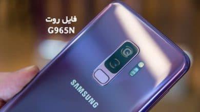 فایل روت سامسونگ G965N گلکسی S9 Plus اندروید 9 و 10 | دانلود فایل و آموزش ROOT Samsung Galaxy SM-G965N همه باینری ها | آوا رام
