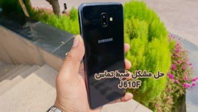 حل مشکل ضبط مکالمه J610F گلکسی J6 Plus تست شده و تضمینی | حل مشکل ضبط نشدن تماس و نبودن گزینه Call Record در Samsung Galaxy J6 Plus