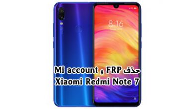 حذف FRP Xiaomi Note 7 و حذف Mi Account شیائومی نوت 7 | فایل و آموزش حذف FRP و Mi Account گوشی Xiaomi Redmi Note 7 بدون باکس | آوارام