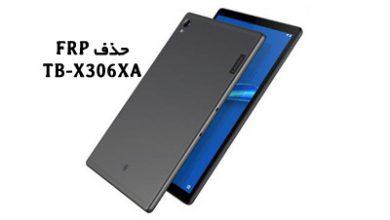 حذف FRP Lenovo TB-X306XA تبلت لنوو Tab M10 HD | فایل و آموزش حذف قفل گوگل اکانت تبلت لنوو TB-X306XA تست شده تضمینی | آوارام