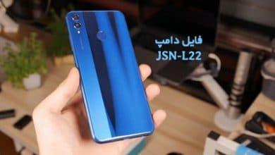 فایل دامپ هواوی JSN-L22 پروگرم هارد Honor 8x ترمیم بوت | دانلود فول Emmc Dump Huawei Honor JSN-L22 تست شده و تضمینی | آوا رام
