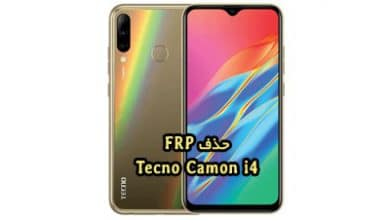 حذف FRP Tecno Camon i4 گوگل اکانت تکنو CB7 و CB7J | دانلود فایل و آموزش حذف قفل گوگل اکانت Tecno Camon i4 تست شده و تضمینی | آوارام