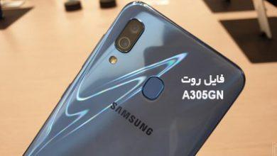 فایل روت سامسونگ A305GN اندروید 9 و 10 همه باینری ها | دانلود فایل و آموزش ROOT Samsung Galaxy SM-A305GN تست شده و تضمینی | آوا رام