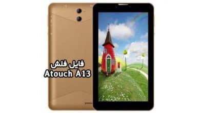 رام فارسی Atouch A13 مشخصه برد M786-MB-V2.0 | دانلود فایل فلش فارسی تبلت چینی Atouch A13 پردازنده MT6582 تست شده و تضمینی | آوارام