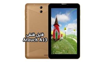 رام فارسی Atouch A13 مشخصه برد M786-MB-V2.0   دانلود فایل فلش فارسی تبلت چینی Atouch A13 پردازنده MT6582 تست شده و تضمینی   آوارام