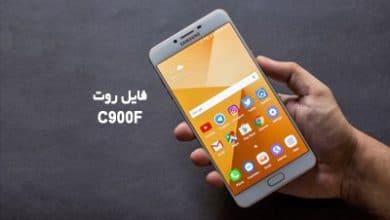 فایل روت سامسونگ C900F گلکسی C9 Pro اندروید 7 و 8 | دانلود فایل و آموزش ROOT Samsung Galaxy SM-C900F همه باینری ها | آوا رام