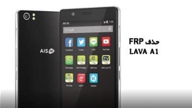 حذف FRP Lava A1 اندروید 7.0 پردازنده MT6737M | دانلود فایل و آموزش حذف قفل گوگل اکانت گوشی لاوا A1 تست شده و تضمینی | آوارام