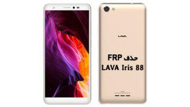 حذف FRP Lava iris 88 اندروید 8.1 تست شده و تضمینی | دانلود فایل و آموزش حذف قفل گوگل اکانت گوشی لاوا ایریس 88 پردازنده MT6739 | آوارام