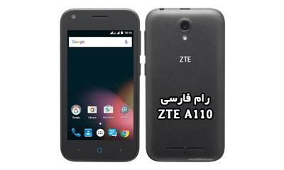 رام فارسی ZTE Blade A110 اندروید 5.1 پردازنده MT6735M | دانلود فایل فلش فارسی گوشی زد تی ای A110 تست شده و بدون مشکل | آوارام