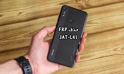 حذف FRP هواوی JAT-L41 همه ورژن ها بدون باکس و دانگل تضمینی | فایل و آموزش حذف قفل گوگل اکانت Huawei Honor 8A JAT-L41 | آوارام
