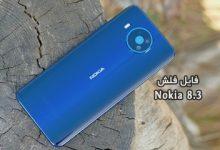 رام فارسی نوکیا 8.3 اندروید 11 فایل فلش Nokia Ta-1243 Ta-1251   دانلود فایل فلش رسمی و فارسی Nokia 8.3 5G رایت توسط مموری کارت