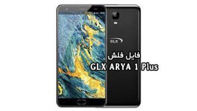 رام فارسی GLX Aria 1 Plus اندروید 7.0 پردازنده MT6750 تضمینی | دانلود فایل فلش فارسی گوشی جی ال ایکس آریا 1 پلاس تست شده | آوا رام