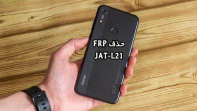 حذف FRP هواوی JAT-L21 همه ورژن ها بدون باکس و دانگل تضمینی | فایل و آموزش حذف قفل گوگل اکانت Huawei Honor 8A JAT-L21 | آوارام