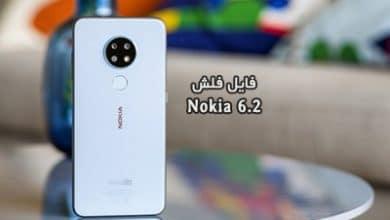 رام فارسی نوکیا 6.2 اندروید 10 فایل فلش Nokia 6.2 کاملا رسمی | دانلود فایل فلش فارسی Nokia TA-1200 TA-1198 TA-1201 TA-1187 | آوارام