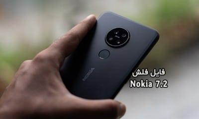 رام فارسی نوکیا 7.2 اندروید 10 فایل فلش Nokia 7.2 کاملا رسمی   دانلود فایل فلش فارسی Nokia TA-1193 TA-1178 TA-1196 TA-1181   آوارام