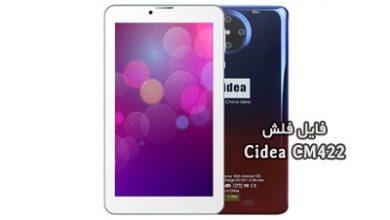 رام فارسی Cidea CM422 اندروید 6 پردازنده MT6582 تست شده | دانلود فایل فلش تبلت چینی C idea CM 422 کاملا تضمینی | آوا رام