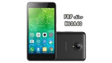 حذف FRP Lenovo K10A40 لنوو Vibe C2 تست شده | پاک کردن قفل گوگل اکانت گوشی Lenovo Vibe C2 Power تست شده و تضمینی | آوا رام