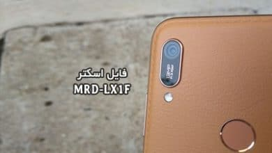 فایل دامپ هواوی MRD-LX1F به صورت Scatter رایت با فلش تولز | دانلود فایل اسکتر Huawei Y6 Prime 2019 MRD-LX1F ترمیم بوت و پروگرم هارد