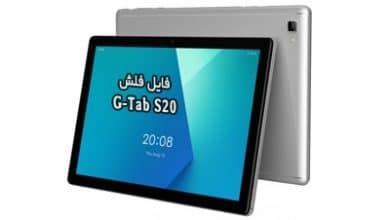 رام فارسی GLX G-Tab S20 اندروید 10 جی ال ایکس جی تب اس 20 | دانلود فایل فلش رسمی تبلت جی ال ایکس G Tab اس20 تست شده | آوارام