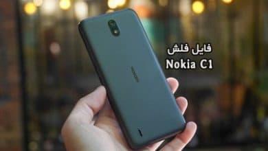 رام فارسی نوکیا C1 اندروید 9 فایل فلش TA-1165 رسمی و تست شده | دانلود فایل فلش فارسی Nokia C1 TA-1165 به همراه آموزش فلش | آوا رام