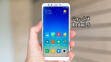 فایل روت شیائومی Redmi 5 اندروید 7 و 8 همه بیلدنامبرها | دانلود فایل Root Xiaomi ردمی 5 Rosy به همراه آموزش کامل تضمینی | آوارام