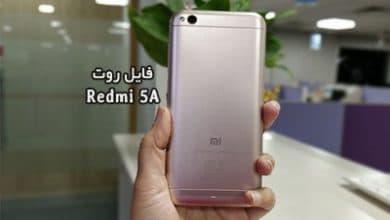 فایل روت Redmi 5A شیائومی riva اندروید 7 و 8 تضمینی | دانلود فایل Root Xiaomi ردمی 5A riva به همراه آموزش کامل تست شده