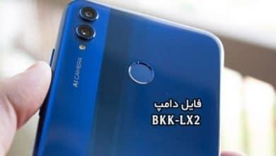 فایل دامپ هواوی BKK-LX2 پروگرم هارد ترمیم بوت Honor 8C | دانلود فول EMMC Dump Huawei BKK-LX2 تست شده و کاملا تضمینی | آوارام
