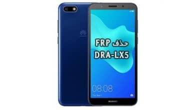 حذف FRP هواوی DRA-LX5 همه ورژن ها بدون باکس و دانگل تضمینی | فایل و آموزش حذف قفل گوگل اکانت Huawei Y5 2018 Lite DRA-LX5 | آوارام