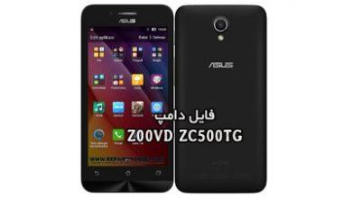 فایل دامپ Asus Z00VD ZC500TG برای پروگرم هارد و ترمیم بوت | دانلود فول Dump Emmc ایسوس ZenFone Go حل مشکل خاموشی | آوا رام
