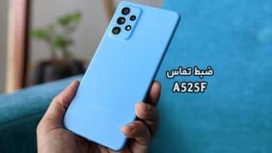 حل مشکل ضبط مکالمه A525F سامسونگ گلکسی A52 4G | حل مشکل ضبط نشدن تماس و نبودن گزینه Call Record در Samsung Galaxy A52 4G تست شده