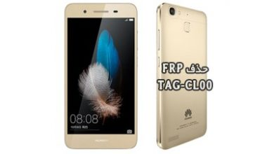 حذف FRP هواوی TAG-CL00 همه ورژن ها بدون باکس و دانگل | فایل و آموزش حذف قفل گوگل اکانت Huawei Enjoy 5S TAG-CL00 تضمینی | آوارام